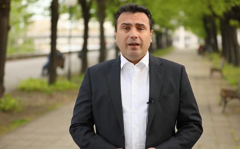 """Заев најави нови странски инвестиции, вели ќе дојдат """"во блиска иднина"""""""