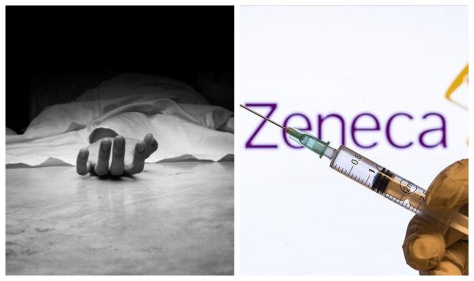 Два смртни случаи поради вакцината Астра Зенека во Белгија