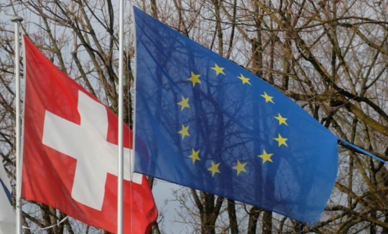 Швајцарија се повлече од преговорите за нов договор со ЕУ