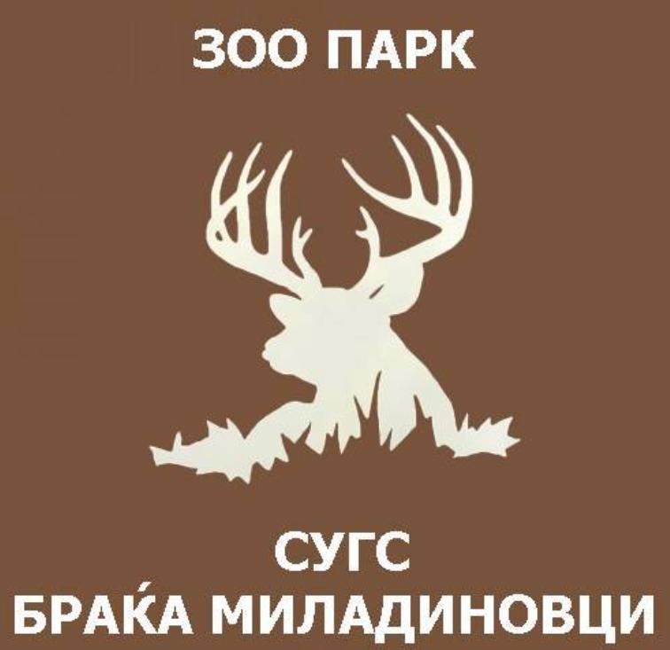 """Средното училиште """"Браќа Миладиновци"""" ќе го отвори за посетители својот мини ЗОО Парк"""