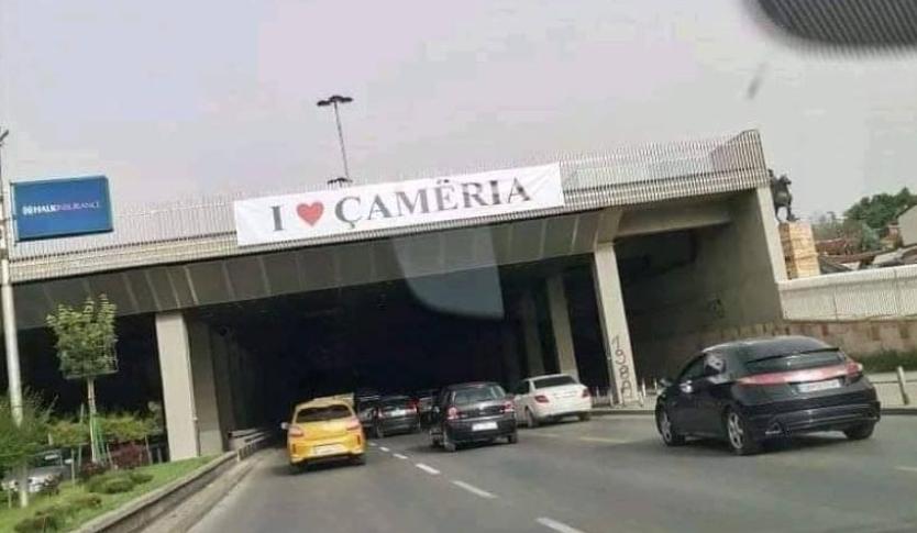 """Среде Скопје осамна огромен натпис """"Ја сакам Чемерија"""""""