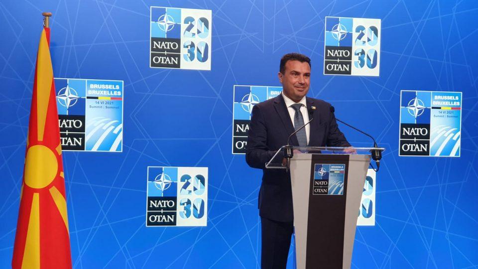 (ВИДЕО) Заев: Ова е историски Самит на НАТО