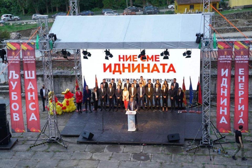 ВМРО-ДПМНЕ ги почитува стратешките интереси на САД, но тоа не значи да не се бориме за македонските, порача Мицкоски