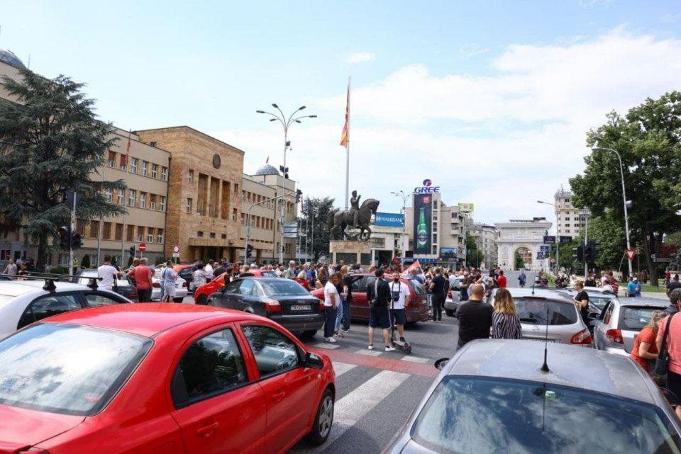 """(ВО ЖИВО) Протест """"Доста е, Излези за Македонија"""""""