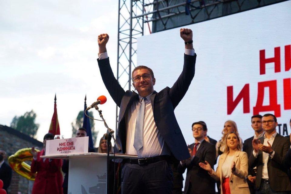 Од Охрид на 16-ти јуни ќе одекне пресвртот во ВМРО-ДПМНЕ, најави Мицкоски