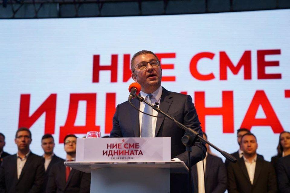 Мицкоски: Заев е таткото на спорот со Бугарија, не смееме да дозволиме ново национално предавство