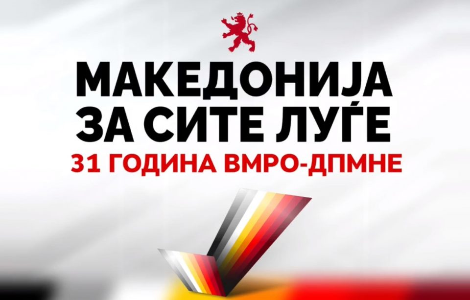 Концептот Македонија за сите луѓе, значи пораз за криминалците и крај на губитничките и предавнички политики на Заев