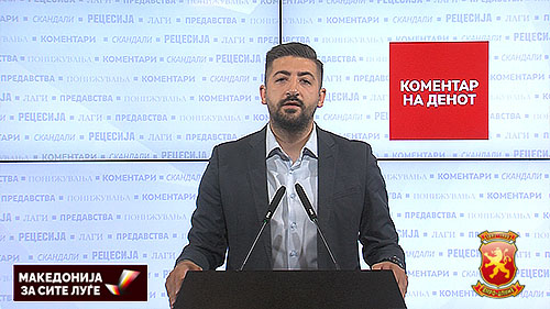 Апостолоски: Наумоски вети модернизација, а од Ѓорче Петров направи урбана џунгла