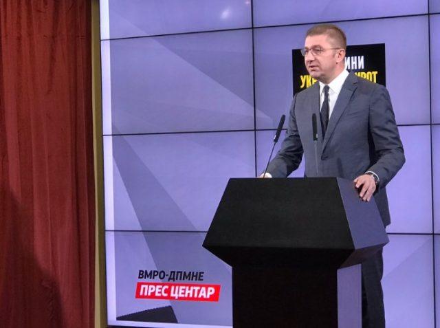 Мицкоски: Има разлика меѓу клиничкиот во Скопје и Белград, таа разлика е 400 милиони евра