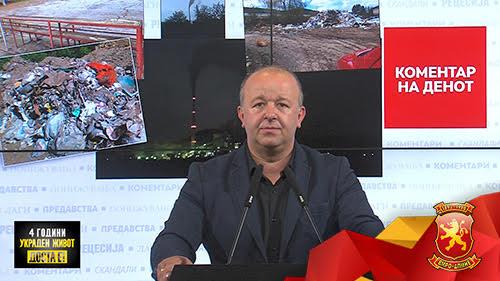(ВИДЕО) Јакимоски: Центарот на Кичево е претворен во депонија, а наместо зеленило никнуваат бетонски градби