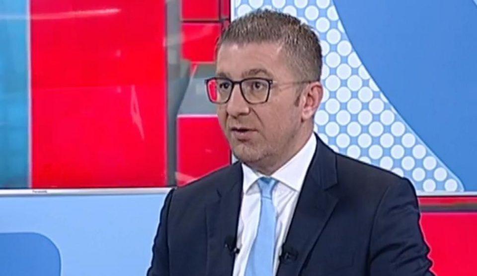 Мицкоски: Со ребалансот на буџетот Заев ќе ја задолжи државата со нови 210 милиони евра