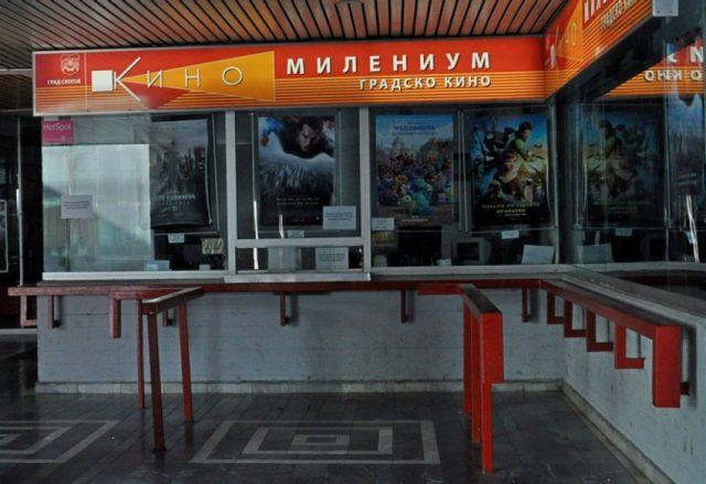 """Градското кино """"Милениум"""" ги отвара вратите за посетителите по долгата пауза со коронавирусот"""