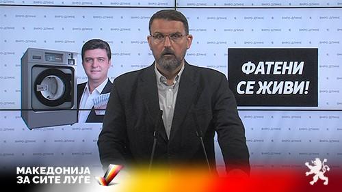 (ВИДЕО) Стоилковски: Скандал во Ѓорче Петров, фатени живи со 25.500 евра за две машини за перење