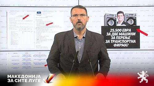 (ВИДЕО) Стоилковски: 25.500 евра за две машини за перење за транспортна фирма?