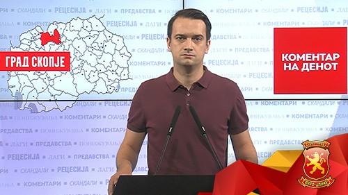 (ВИДЕО) Нелоски: Најдоброто за нашиот град е Шилегов да си оди, СДСМ е најлошото нешто за нашето Скопје