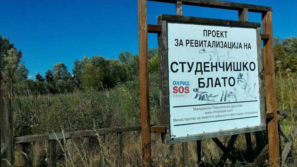 Порака до владата: Охридско Езеро и Студенчишко Блато итно да се стават под привремена заштита!