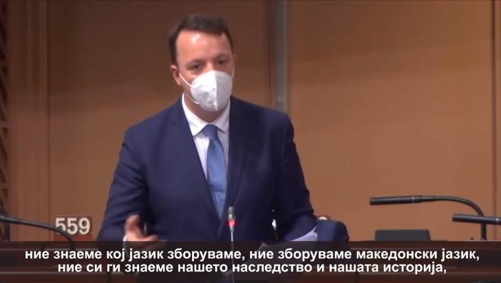 (ВИДЕО) Реакции на граѓани: Ех, Зоране, Зоране вака ли и ти ја преставуваш Македонија во светот