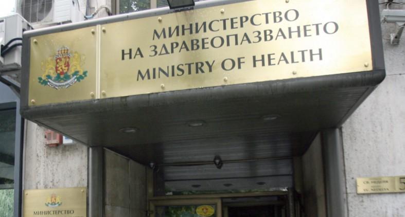 20 отсто од Бугарите плаќале поткуп во здравството