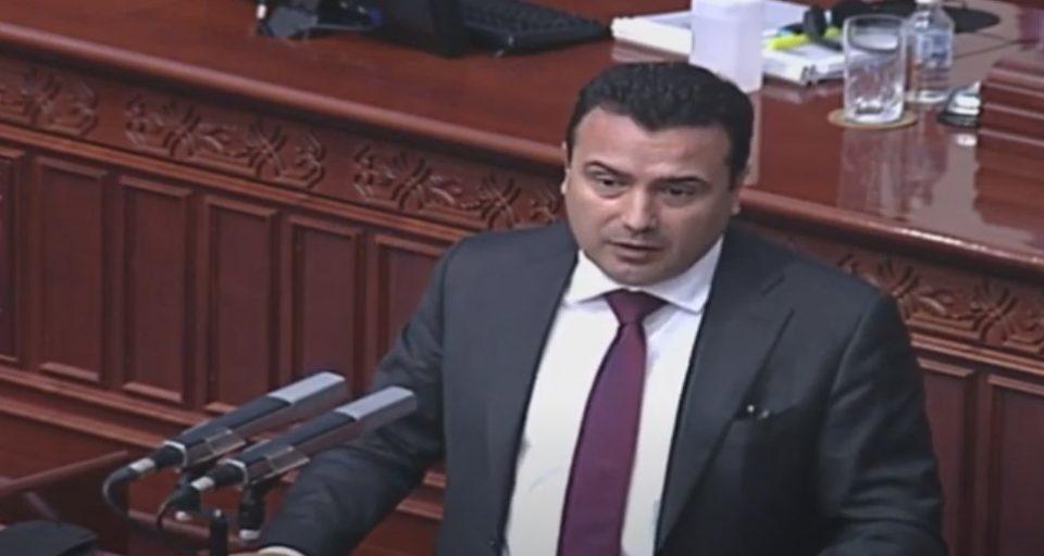 Заев: Репрезентацијата ја преставува државата, и затоа треба да стои на Северна Македонија
