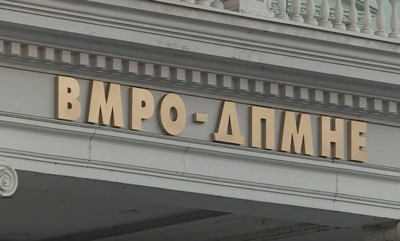 ВМРО-ДПМНЕ: Заев да објасни до каде е датумот за преговори?