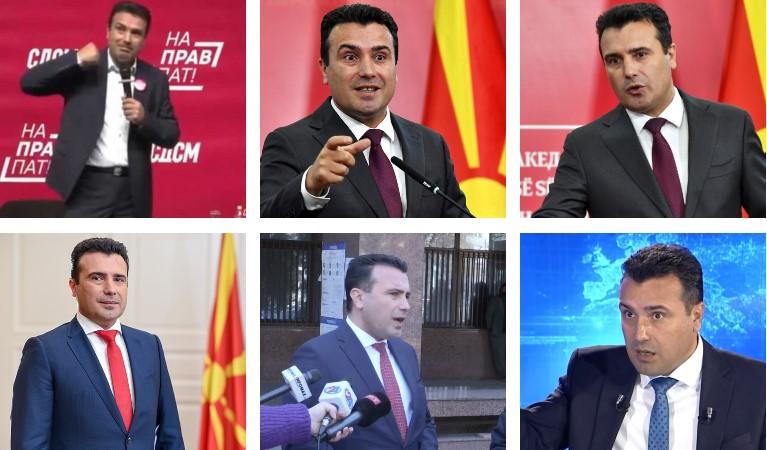ФОТО И ВИДЕО КОМПИЛАЦИЈА: Сите добивања на датум за почеток на преговори според премиерот Заев