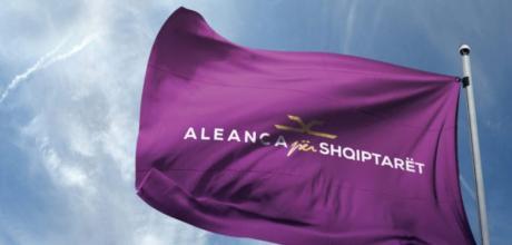 Алијанса за Албанците бара да училиштата да престанат да бараат пари за сведителства