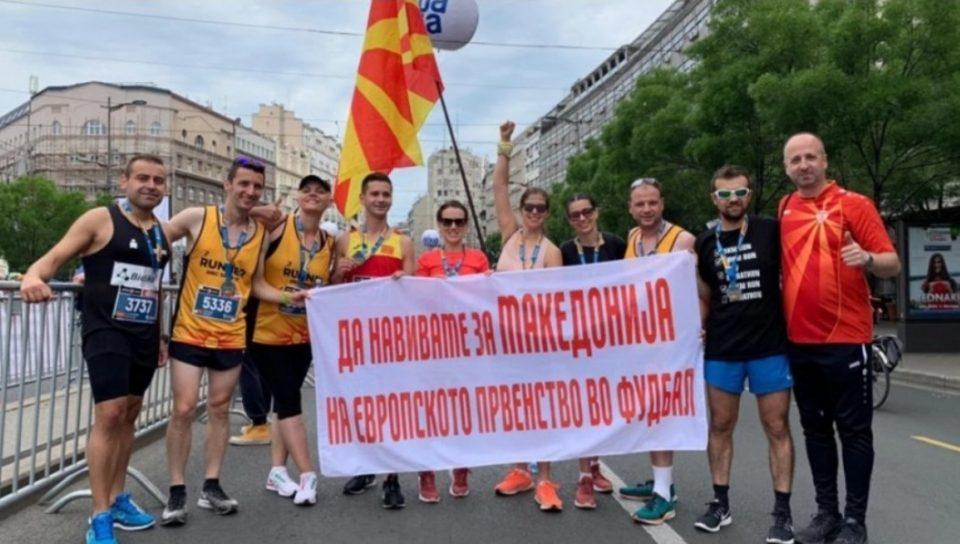 """""""Ало"""": На белградскиот маратон македонците се Хит! Некои трчаат, некои се вакцинираат"""