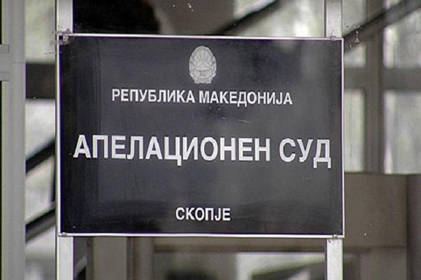 Доставен е писмен предлог до Апелација за прифаќање на понудената гаранција на Рашковски