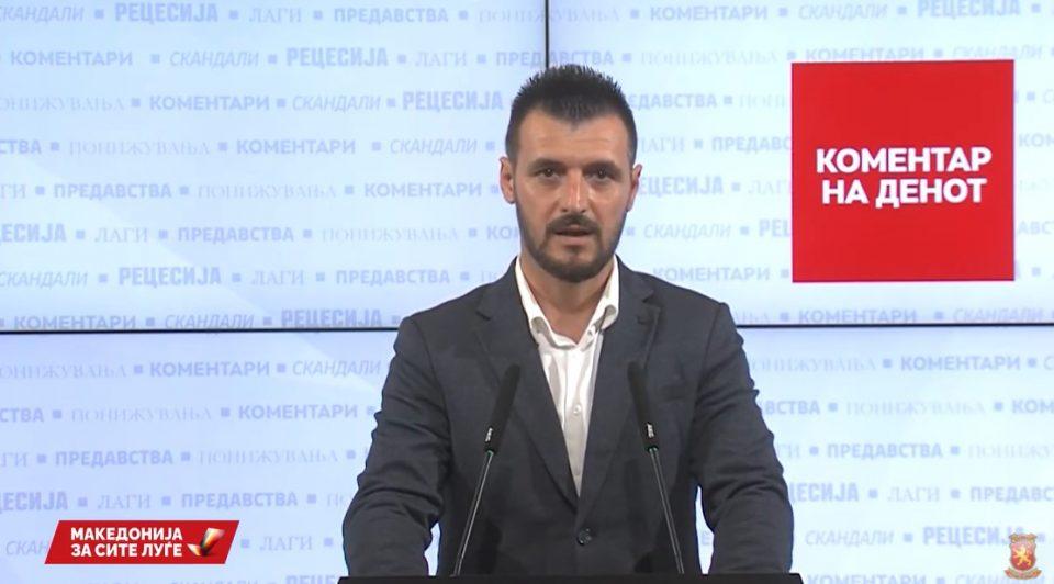 Милевски до Петровска: СДСМ е синоним за неработа и неспособност, тоа го гледаме во Битола
