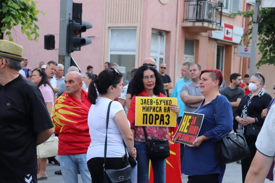 Битолчани го искажаа своето незадоволство од владата на Заев