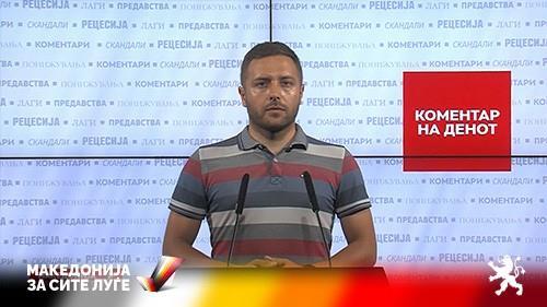 Арсовски: Неспособноста на Заев и Филипче го доведе здравството на респиратори