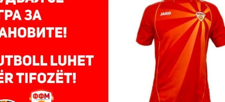 Грците испратиле жалба во УЕФА: Им сметаат македонските дресови