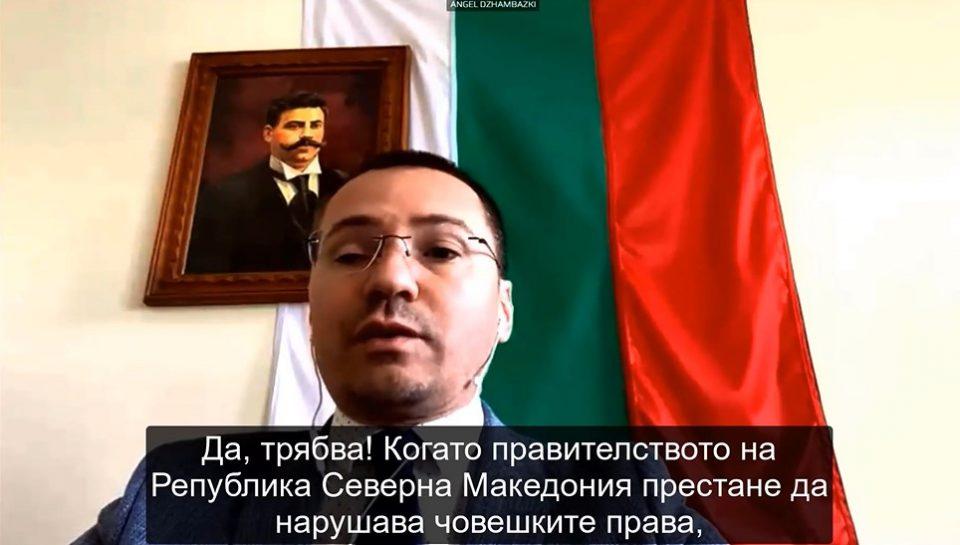 """(ВИДЕО) Џамбазки пред Европскиот парламент го нарече Гоце Делчев """"големиот бугарски револуционер"""""""