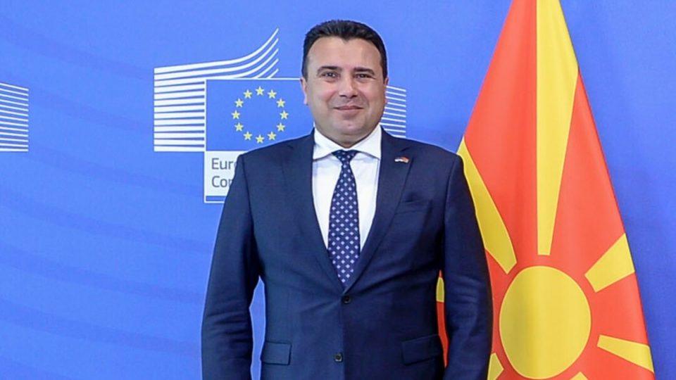 Заев: Европските интеграции не смеат да бидат заложник на билатерални прашања