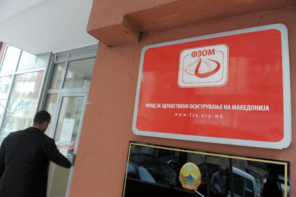 ФЗОМ објави оглас за вработување: Бара Aлбанци во град без албанско население
