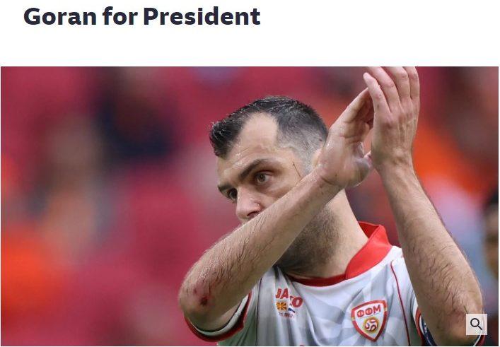 """""""Зидојче Цајтунг"""": Пандев за Македонија е како Пеле или Кројф, тој треба да е следниот претседател на ФФМ!"""