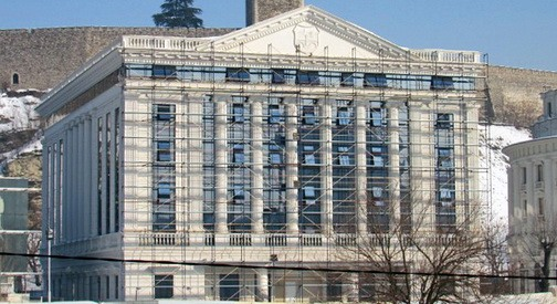 Измама тешка 12.7 милиони евра: Парите од продажбата на Градската куќа – ги НЕМА!