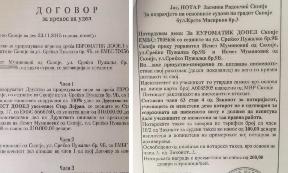 (ФОТО) НОВ СКАНДАЛ: Семејството на судијата кој го замрзна имотот на ВМРО-ДПМНЕ за само 5000 евра купило хотел во Дојран!