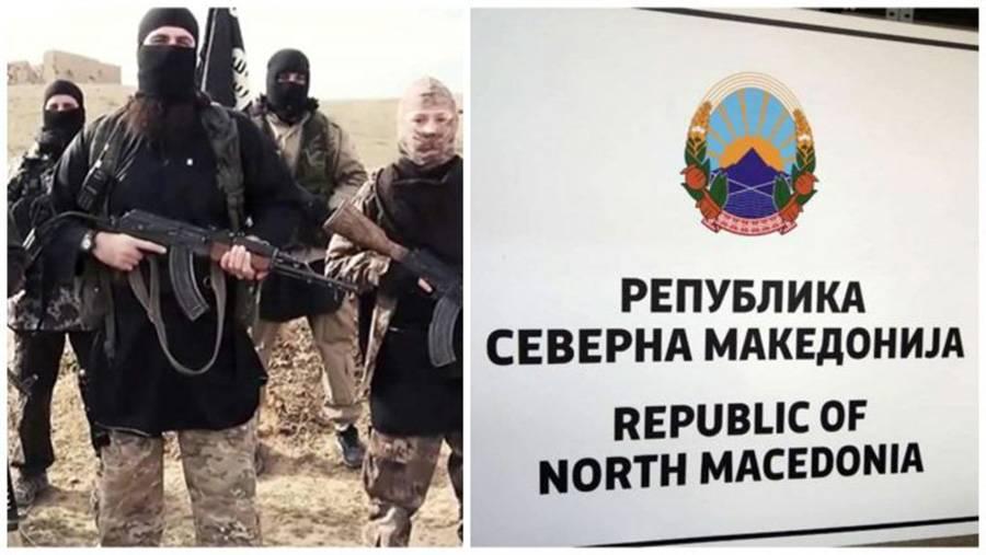 Обвинителен акт против ќелијата на ИСИС во Македонија