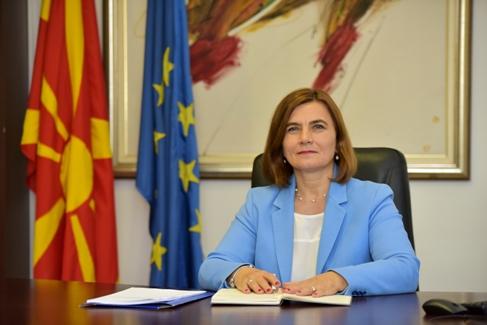 Шахпаска на Вториот министерски состанок за интеграција на Ромите во Сараево