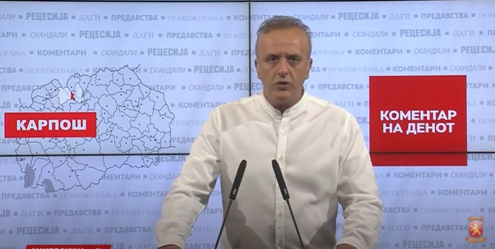 Јаревски: Потребно е културно востание, СДСМ го сведе карпошовото лето на еднодневен настан