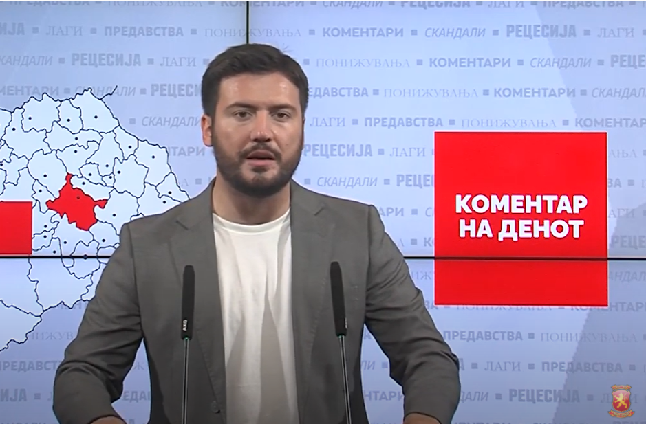 Јорданов: СДСМ во Штип не исполнија ни 30% од предизборните ветувања