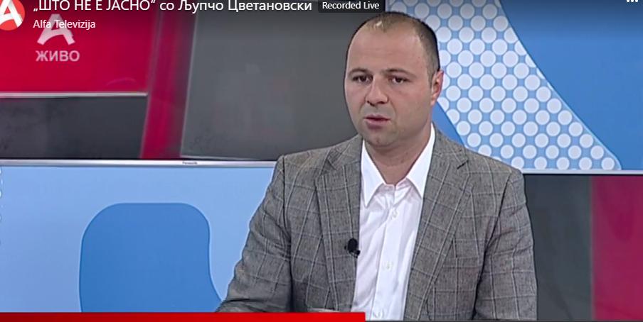 Мисајловски: ВМРО-ДПМНЕ се извинува за метежот и нервозите, но блокадите се со цел да се заштити македонскиот идентитет