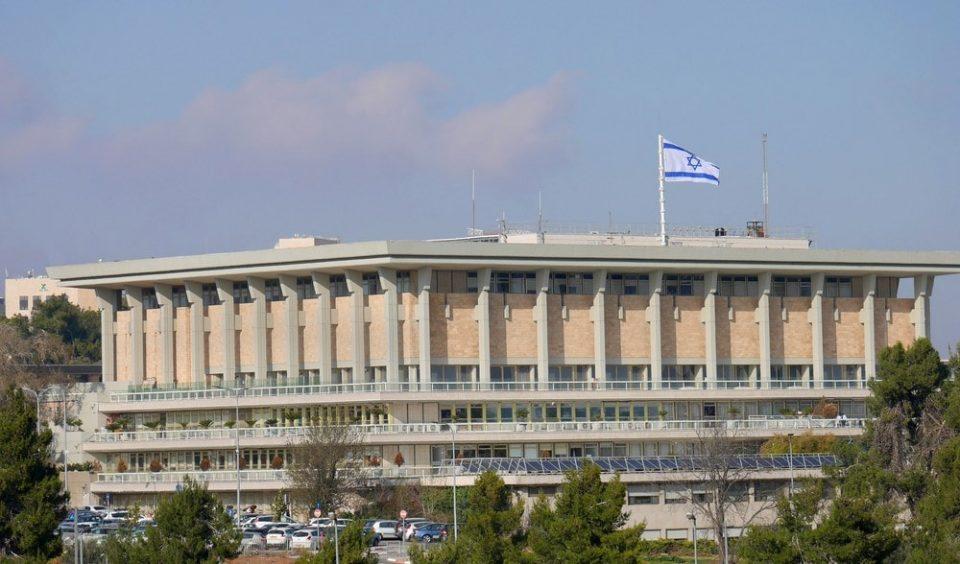 Израелскиот Кнесет бира нов претседател