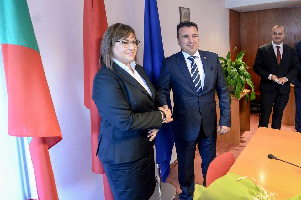 За Нинова нема услови за почеток на преговорите, ама Заев се договорил дека треба да почнат час поскоро