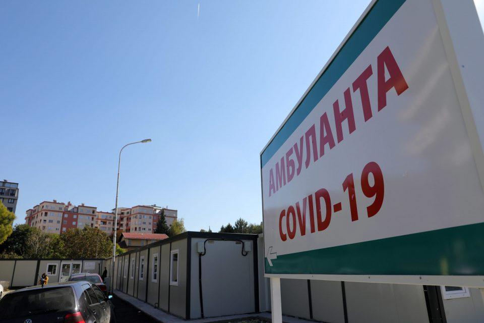 Додека се чека на нови количини, Македонците викендов на масовна вакцинација во Србија
