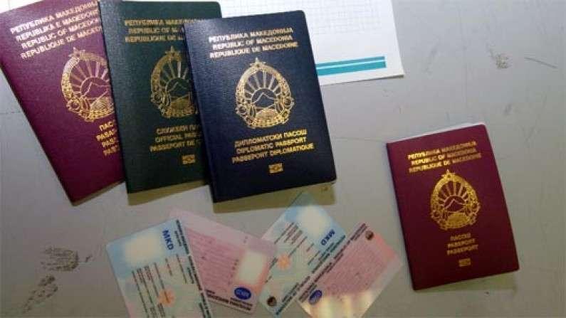 Од 11 до 15 јуни нема да функцинира системот за прием и издавање на лични документи