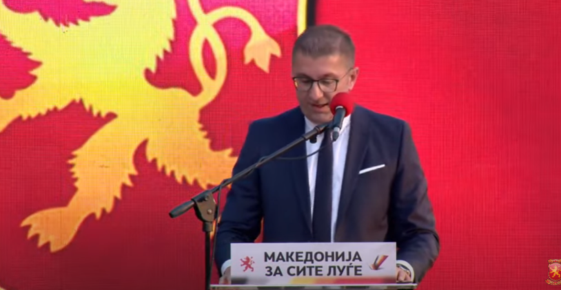 Мицкоски најави ново доба: Откажувањето не е опција кога целта е бесцената, а тоа е Македонија
