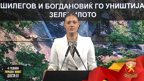 (ВИДЕО) Митева: Шилегов и Богдановиќ го уништуваат Скопје, исечен е дрворедот на улицата Орце Николов