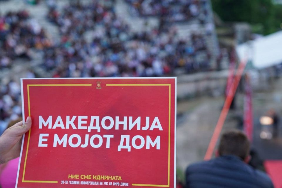 (ВИДЕО) Мицкоски: Наша должност е да ги одбраниме националните интереси!